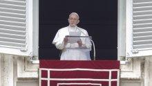 Папата се моли за успех на историческата среща Тръмп - Ким Чен-ун