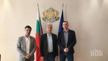 Нено Димов и ВМРО оправят въздуха в Пловдив
