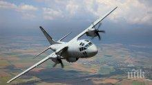 """МАНЕВРИ В НЕБЕТО! Военни самолети полетяха над """"Враждебна"""" в международно учение"""
