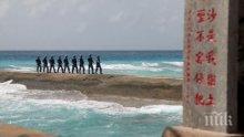 Китай премахна свои ракети от остров в Южнокитайско море