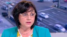 Нинова отново си вдига рейтинга - дава старт на партийната RED.tv