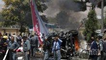 Самоубийствен атентат в Кабул, има загинали