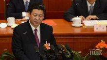 Лидерът на Китай призова за отворена глобална икономика