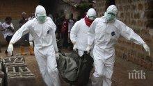 """Пребориха смъртоносната """"Ебола"""" в Конго"""