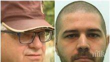 ЕКСКЛУЗИВНО! Бащата на избягалия от пандиза Радослав Колев с гореща информация къде е синът му