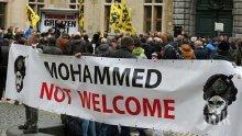 КРУТИ МЕРКИ! Австрия закрива джамии и експулсира имами