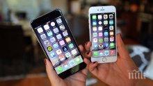 """""""Епъл"""" планира по-малко продажби на новите модели айфони"""