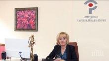 Мая Манолова подписа важен меморандум за сътрудничество със сръбския си колега