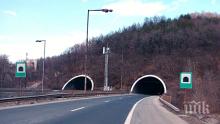 """ВНИМАНИЕ! Ограничения по магистралите """"Хемус"""" и """"Тракия"""""""