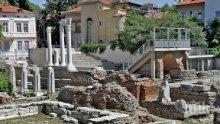 НЕМАРЛИВОСТ! Тухлена стена се срина върху Одеона в Пловдив