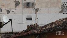 ИНЦИДЕНТ! Мазилка падна върху главата на дете в Перник