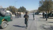 Жертвите от самоубийствения атентат в Кабул достигнаха 12 души