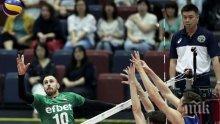 Силите на волейболните национали стигнаха само за гейм срещу Италия в Лигата на нациите