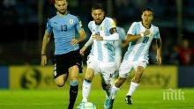 Аржентинските футболни национали си занесоха 3 тона храна в Русия