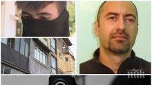 ЖАДЕН ЗА КРЪВ! Беглецът Пелов заплашил с убийство 13-годишно дете