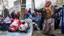 ОБРАТНО! Белгия започва да връща мигранти в Гърция