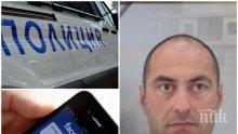 ЕКСКЛУЗИВНО! Нови шокиращи разкрития - докато полицията го дири, Пелов сърфирал във Фейсбук