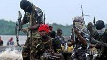Паника в Нигерия! Въоръжени нападат, убиват и отвличат наред