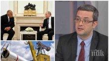 """ГОРЕЩО В ПИК! Тома Биков с ексклузивни разкрития завой на Изток ли е рестартът на """"Белене"""", променя ли се отношението към Русия, дава ли се ход на Турски поток"""