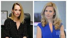 ЕКСКЛУЗИВНО В ПИК TV! Ето я бременната с шесто дете Ирена Милянова! Терор над Деси Банова - кой притеснява булката на Росен Плевнелиев?