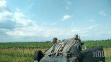 """ОТ ПОСЛЕДНИТЕ МИНУТИ! Кола се обърна по таван на магистрала """"Тракия"""" - задръстването е жестоко (СНИМКИ)"""
