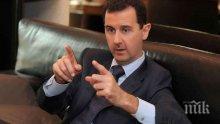 Асад: Западът подхранва войната в Сирия, за да ме свали от власт