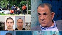 ГОРЕЩА ТЕМА! Топ полицаят Ботьо Ботев с взривяващ коментар - какви са грешките на полицията в издирването на Пелов и Колев
