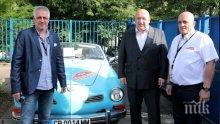 Министър Красен Кралев даде старт на Международното ретро рали България