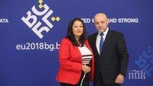 Лиляна Павлова: Предложението за новия бюджет на ЕС съчетава традиционните политики, основните предизвикателства и гъвкавост