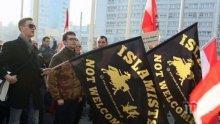 Австрия се закани: Това е само началото срещу радикалния ислям