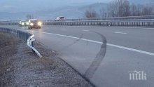 """ОТ ПОСЛЕДНИТЕ МИНУТИ! Катастрофа блокира магистрала """"Струма"""""""