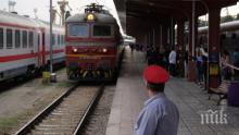 БДЖ осигурява безплатно пътуване за деца