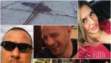ИЗВЪНРЕДНО! Екзекуторът на хазартния бос и красивата Симона бил мъртвопиян по време на разстрела