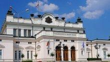 ИЗВЪНРЕДНО В ПИК TV! Парламентът обсъжда новата бойна техника и доклад за състоянието на отбраната - гледайте НА ЖИВО