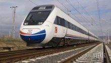 Скоростен влак ще свързва Одрин с Истанбул</p><p>