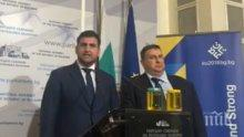 ИЗВЪНРЕДНО В ПИК TV! КОНТРА! Евродепутатите Новаков и Радев предлагат нова европейска програма да следи за качеството на горивата