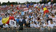 ПРОТЕСТИ! Хиляди въстанаха срещу корупцията в Букурещ