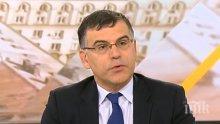 Симеон Дянков: Хубавото на Тръмп е, че много говори, но не действа