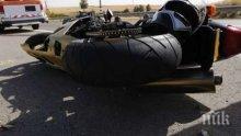 ПАК СМЪРТ! Моторист загина на пътя Русе - Бяла