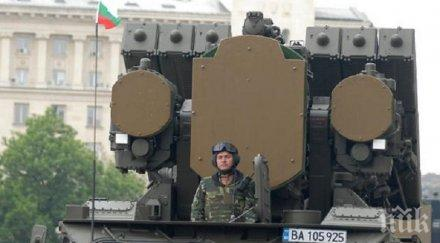 """АРМИЯ! Започна мащабно военно учение """"Балкан – 2018"""""""