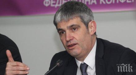 ИЗВЪНРЕДНО В ПИК TV! КНСБ: България се намира в златната среда по трудови права (ОБНОВЕНА)