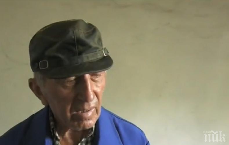 БЕЛЕЗНИЦИ! Задържаха двама рецидивисти, ограбили самотния дядо Цветан в Якимово