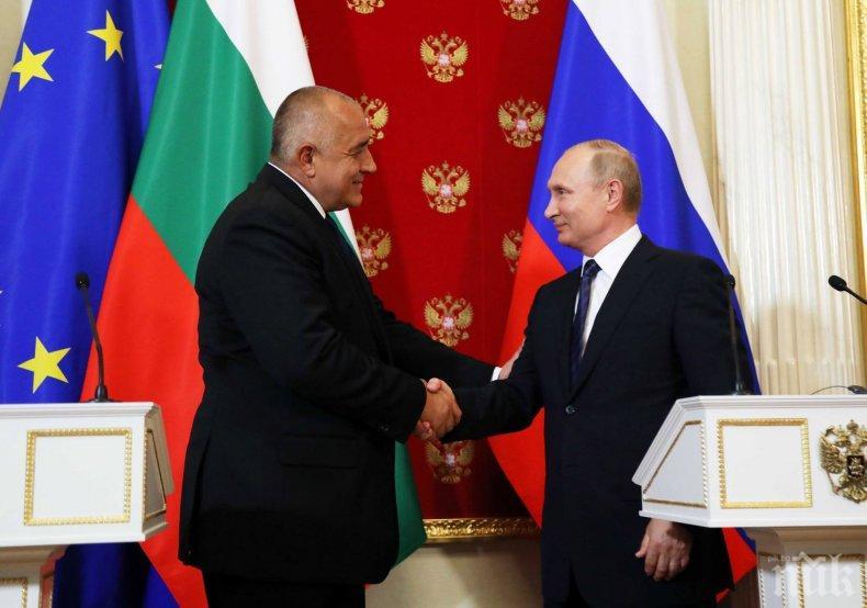 ПЪРВО В ПИК TV! ЖЕГА В ПАРЛАМЕНТА! Борисов на крака при депутатите за срещата си с Путин, червените се превъзбудиха! ГЕРБ напусна залата заради обида към премиера (ОБНОВЕНА)