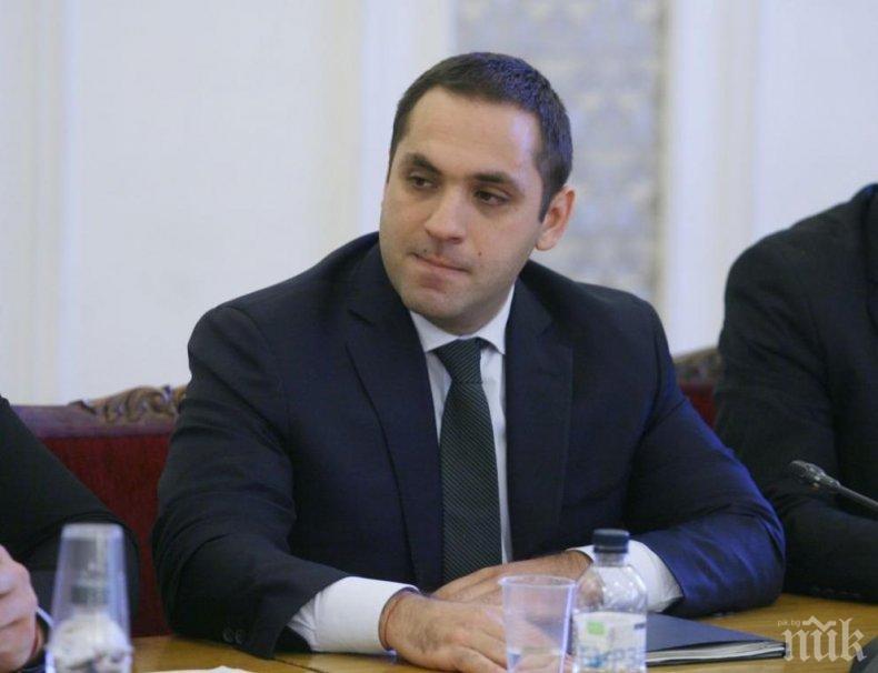 Най-големите инвеститори в България са от ЕС, а не от офшорни зони
