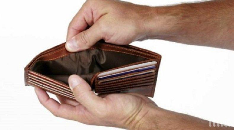 ТРЕВОЖНА ТЕНДЕНЦИЯ! Все повече неизплатени заплати в България