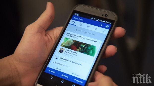 Нов скандал с Фейсбук! Личните съобщения на 14 млн. потребители станали публични