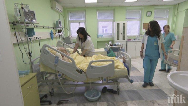 70% от завършващите у нас медици заминават в чужбина