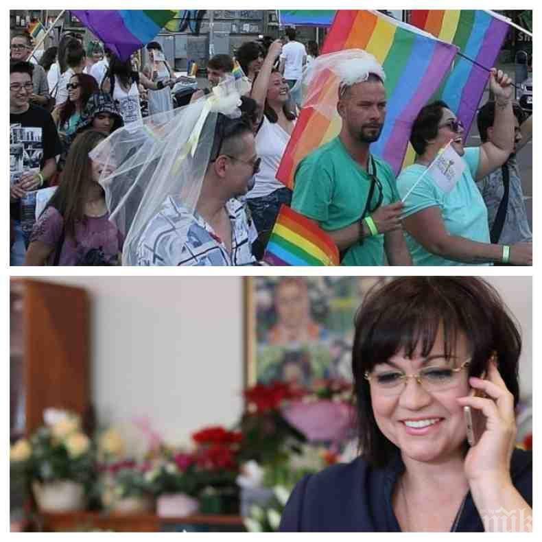 ИЗВЪНРЕДНО В ПИК! Корнелия Нинова срещу гейовете! Лидерката на левицата скочи на браковете между обратни! (ПИСМО ДО ПРАЙДА)