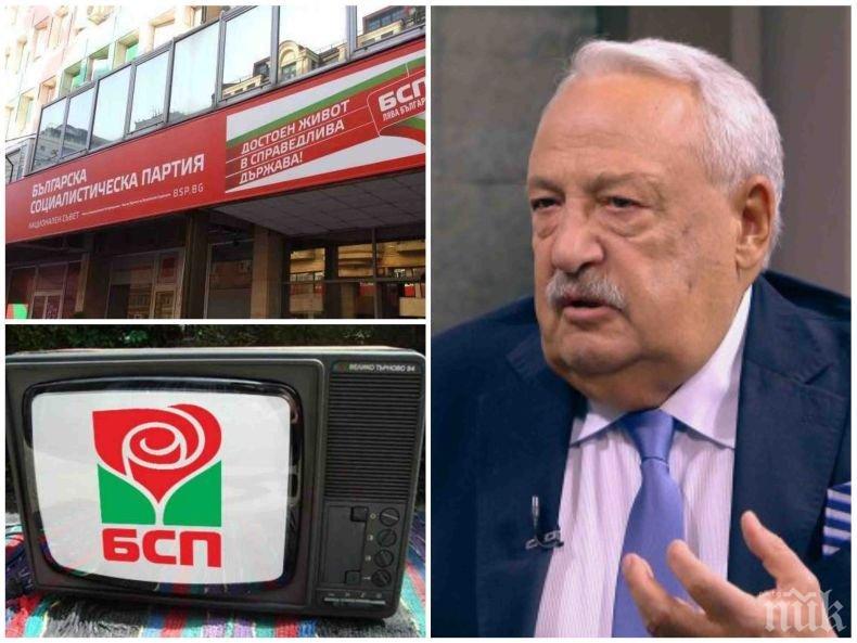 САМО В ПИК! Иван Гарелов с горещи разкрития ще поеме ли бъдещата телевизия на БСП - какво е участието му в проектите на Нинова