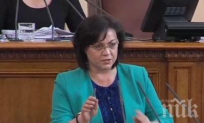 ПЪРВО В ПИК TV! Корнелия Нинова: Спрете спекулациите, подкрепяме проектите за армията!